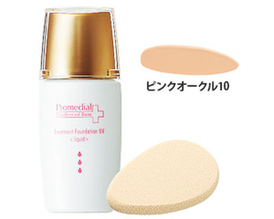 プロメディアル ファンデーションUV(リキッド)ピンクオークル10