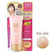【医薬部外品】50の恵 ホワイトBBファンデーション 明るい肌色