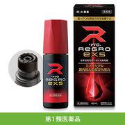 【第1類医薬品】リグロEX5