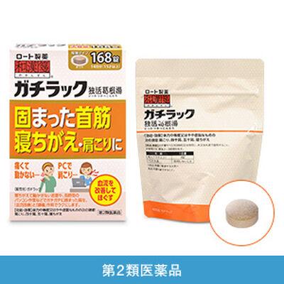 【第2類医薬品】ガチラック