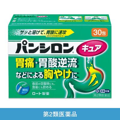 【第2類医薬品 】パンシロンキュアSP(顆粒)