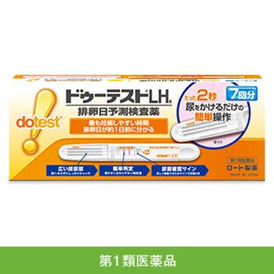 【第1類医薬品】ドゥーテストLHa 7回分