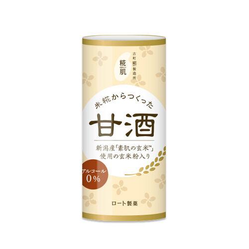 糀肌玄米粉入り甘酒