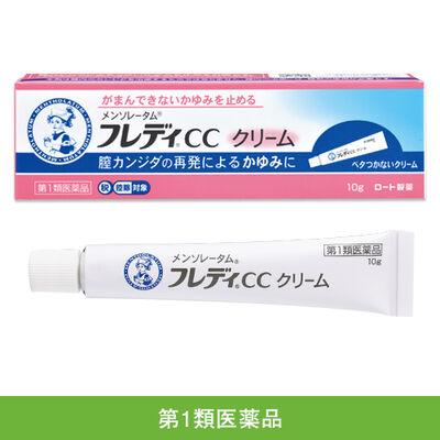 【第1類医薬品】メンソレータム フレディCCクリーム