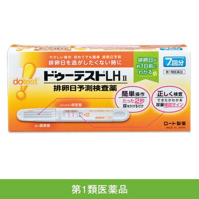 【第1類医薬品】ドゥーテストLHⅡ7回分