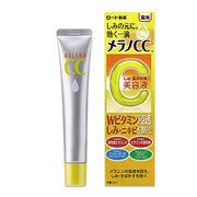 【医薬部外品】メラノCC薬用しみ集中対策美容液