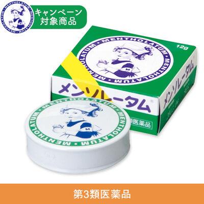 【第3類医薬品】メンソレータム 軟膏c 12g