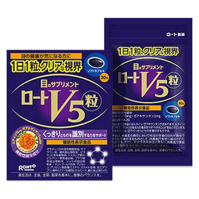 ロートV5粒(30粒)