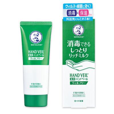 【指定医薬部外品】メンソレータム ハンドベールウィルフリーリッチミルク