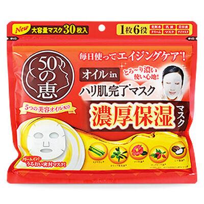 50の恵 オイルinハリ肌完了マスク