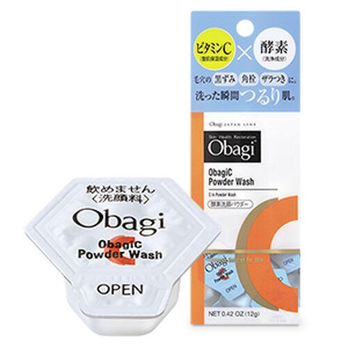 オバジC 酵素洗顔パウダー