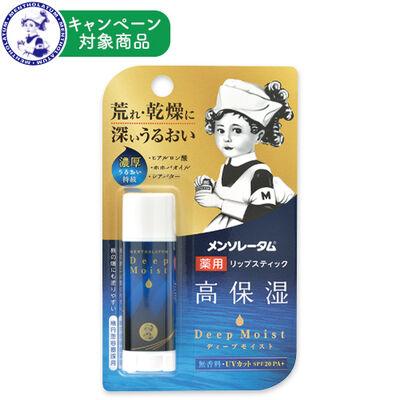 【医薬部外品】メンソレータム ディープモイスト(無香料)