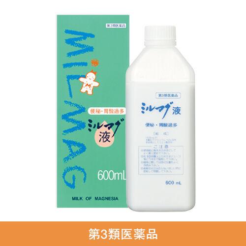 【第3類医薬品】ミルマグ液600mL