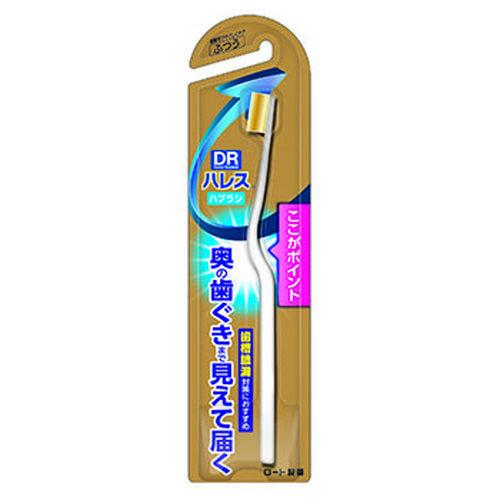 ハレス 歯ブラシ