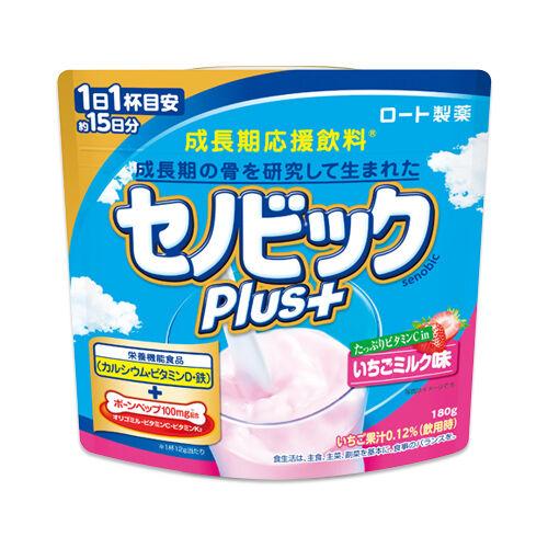 セノビックPlus いちごミルク味