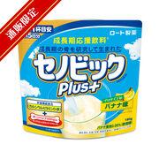 【通販限定】セノビックPlus バナナ味