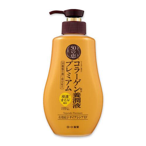 【医薬部外品】50の恵 養潤液プレミアム