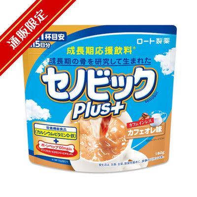 【通販限定】セノビックPlus カフェオレ味