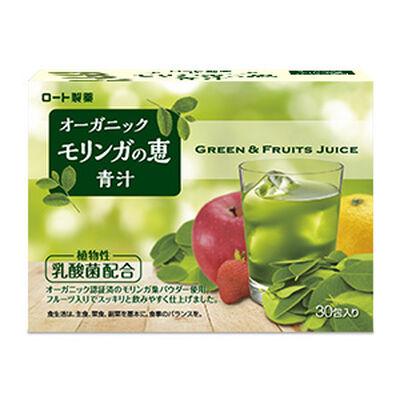 オーガニックモリンガの恵青汁