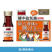 【第2類医薬品】補中益気湯内服液