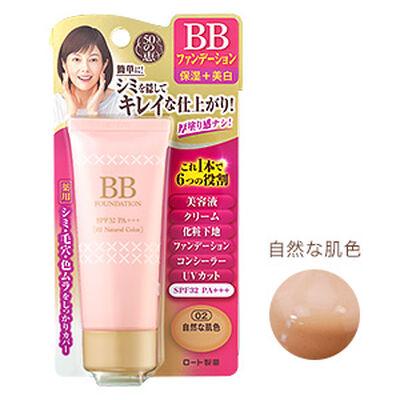 【医薬部外品】50の恵 ホワイトBBファンデーション 自然な肌色