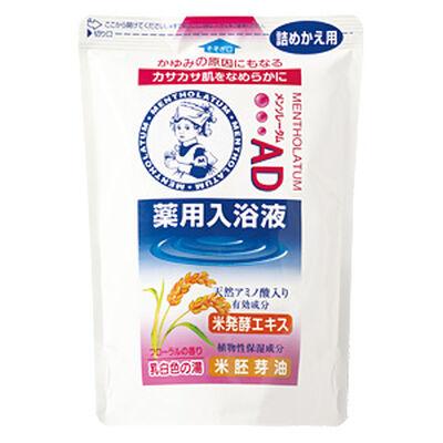 【医薬部外品】メンソレータムAD薬用入浴液(フローラルの香り) つめかえ