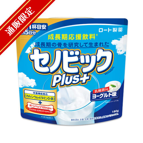 【通販限定】セノビックPlus ヨーグルト味