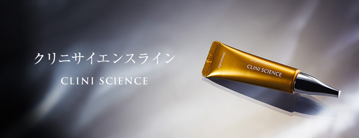episteme:クリニサイエンスライン CLINI SCIENCE